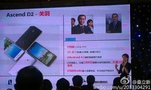 Huawei Ascend 2 esittelyssä