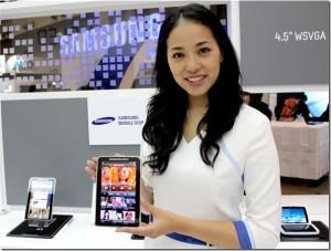 Samsungin näytön esittelyä, arkistokuva.