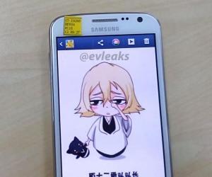Samsung Galaxy Premier evleaksin julkaisemassa kuvassa