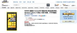 Lumia 920T Amazonin kiinalaisessa verkkokaupassa