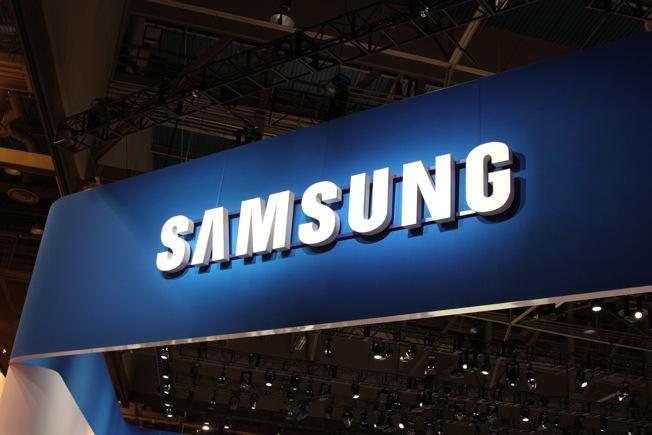 Samsungin kyltti