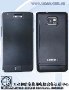 Samsung Galaxy S II Plus vuotaneessa kuvassa
