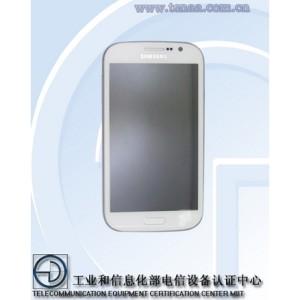Samsung Grand Duos vuotaneessa kuvassa
