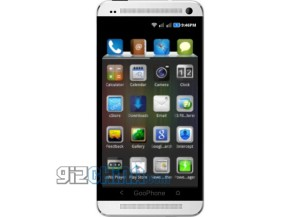GooPhone One GizChinan kuvassa