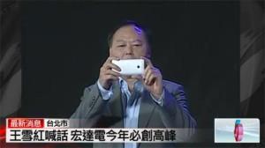 HTC:n toimitusjohtaja Peter Chou yhtiön tilaisuudessa M7-puhelin käsissään