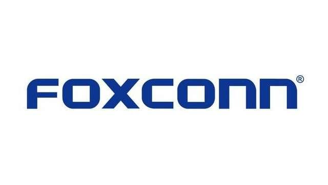 Foxconnin logo