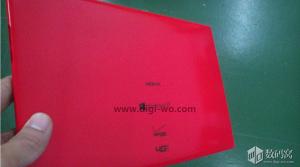Nokian väitetty Windows RT -tabletti Digi-wo:n julkaisemassa kuvassa