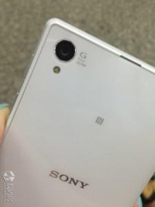 Sony Honamin eli Xperia Z1:n kamera aiemmassa vuotokuvassa: 20,7 megapikseliä, 1/2,3 tuuman kenno ja G Lens -linssi
