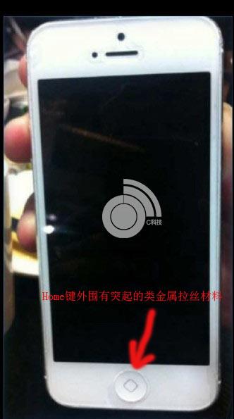 CTechin julkaisema väitetty kuva iPhone 5S:stä - erikoinen kotinäppäin