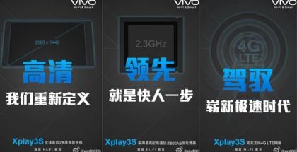Vivo Xplay 3S -kiusoittelua