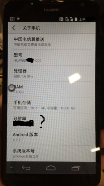 Huawei Ascend Mate 2:n vuotokuva
