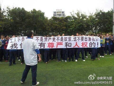 nokia_dongguan_protest_2