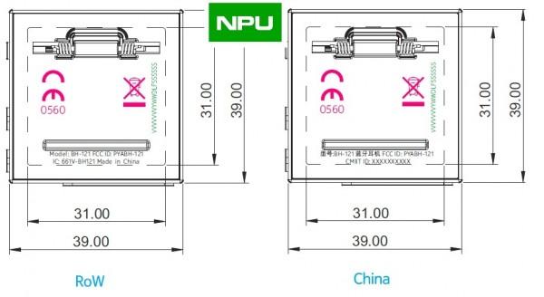 Nokia BH-121 eli Guru FCC:n tietokannasta