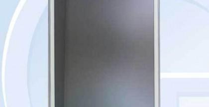 Samsungin Galaxy-uutuusmalli kiinalaisen TENAAn kuvassa