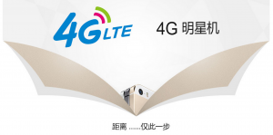 china_mobile_4g_iphone