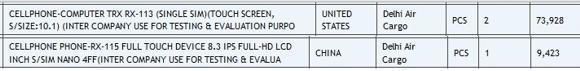 Nokia RX-115:n eli Lumia 2520:n sekä vielä julkistamattoman RX-113:n tiedot Zauba-tietokannassa