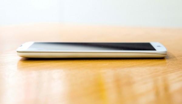 LG G Pro 2 DCinsiden julkaisemassa kuvassa