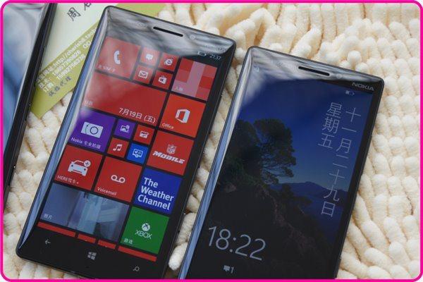 Lumia Icon uusissa kiinalaiskuvissa