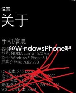 Nokia Lumia 1520 Viisi -nimi esillä puhelimen tiedoissa