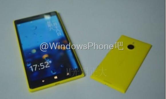 Lumia 1520 ja Lumia 1520 Viisi?
