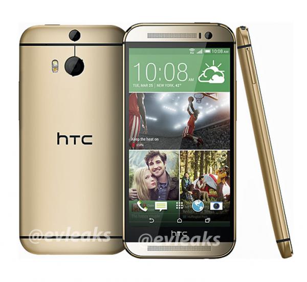 The All New HTC One -lippulaivaälypuhelin kultaisena väriversiona @evleaksin julkaisemassa kuvassa