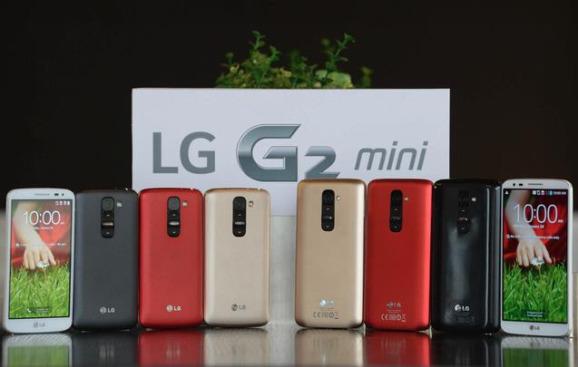 LG G2 mini eri värivaihtoehtoina