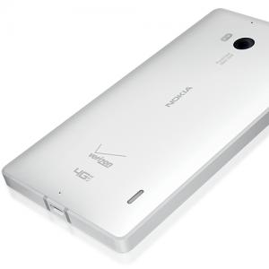 Lumia Icon valkoisena takaa