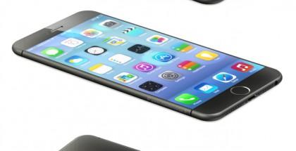 Martin Hajekin luoma konseptikuva uuden iPhonen mahdollisista muodoista
