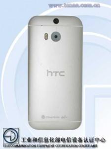 HTC:n uusi One takaa TENAAn kuvassa
