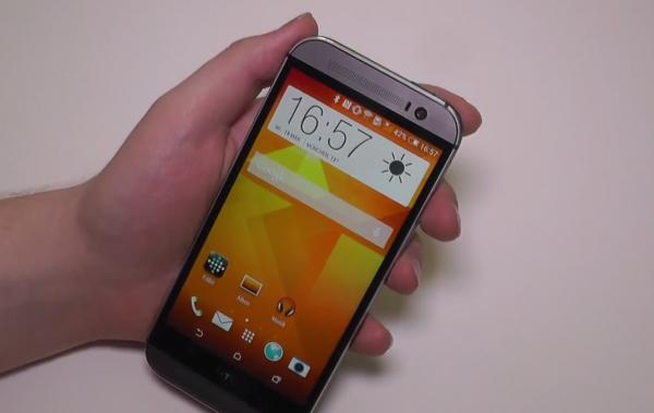 HTC:n uusi One esiintyy kattavasti videolla