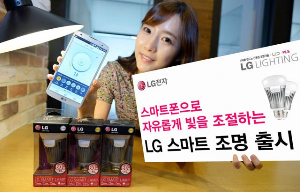 LG julkisti älypuhelimeen yhteydessä olevan älylamppunsa Smart Lampin