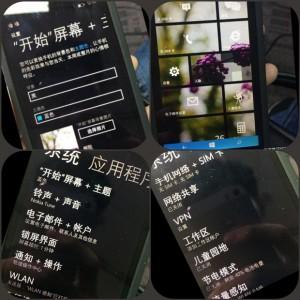 Windows Phone 8.1 esillä Lumia 630:ssä
