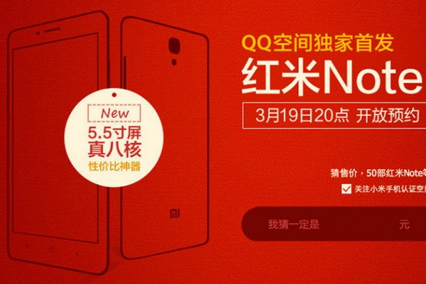 Xiaomi Redmi Note -ennakko