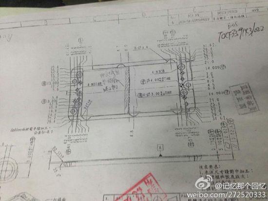 apple_iphone_6_sina_weibo_1