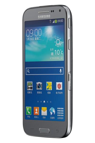 Samsung Galaxy Beam2 edestä