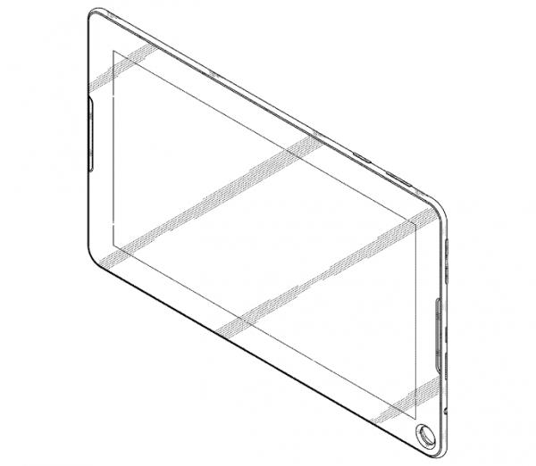 Samsungin reiällinen tabletti