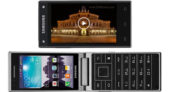 Samsung G9098 -simpukkaälypuhelin