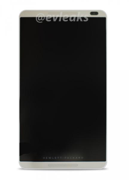 Tämä HP:n laitekonsepti muistuttaa muodoiltaan rankasti HTC:n Oneja suurempaan kokoon venytettynä