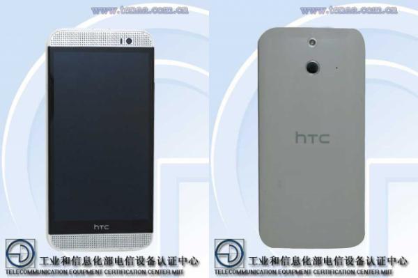 HTC M8 Ace TENAAn kuvissa