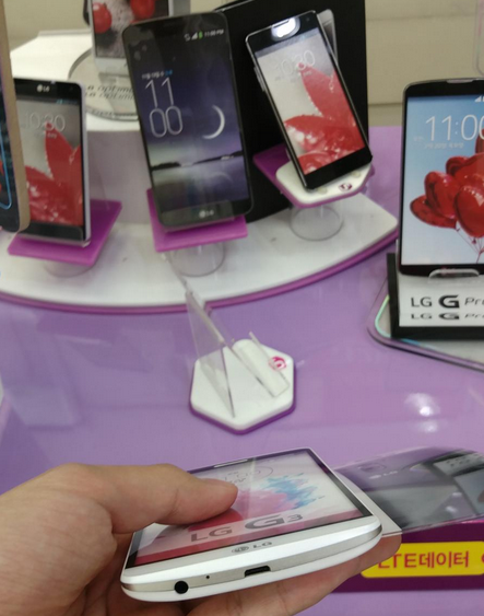 LG G3 -mallikappale alhaalta.