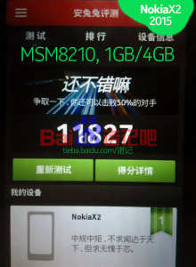 """Nokia X2:n"" testitulos AnTuTussa"
