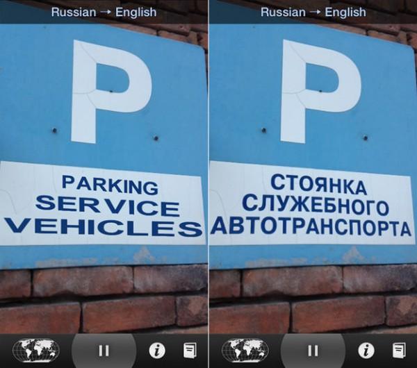Näin maagisesti Word Lens toimii: se korvaa kameran näkemän tekstin suoraan käännöksellä