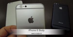 Kuvakaappaus YouTuben videosta, jossa väitetysti esiintyy tulevan iPhone 6:n takakuori