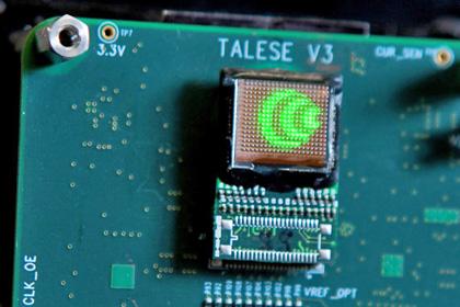 Komponentti, joka ohjaaa Ostendon hologrammiprojektoreita. Kuva: online.wsj.com