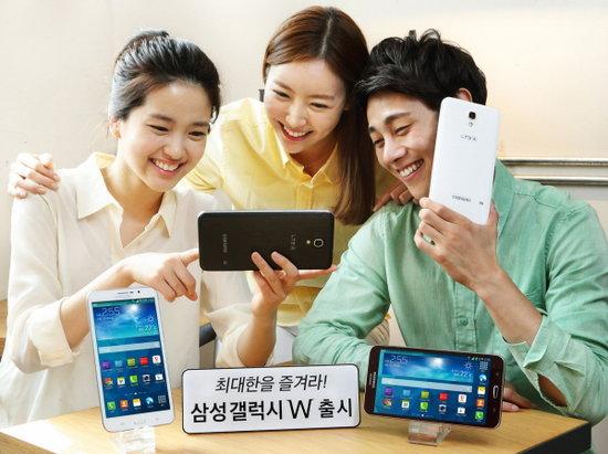 Samsung-Galaxy-W