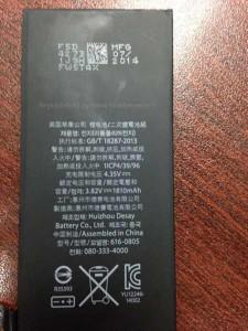 Väitetty iPhone 6:n akku vuotokuvassa