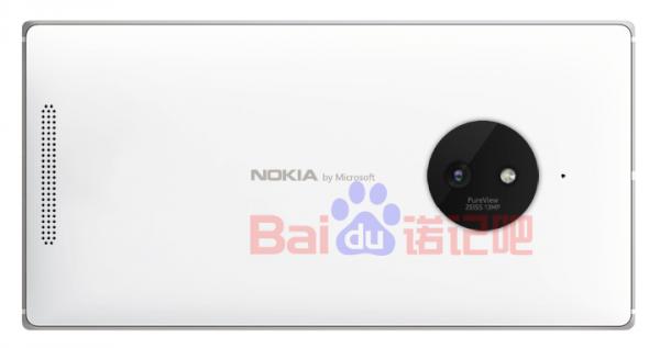 Oletettu Lumia 830 Baidu-sivuston kuvassa