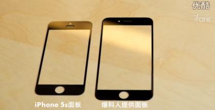 Kuvakaappaus iFanrin vuotovideolta, jossa väitetty iPhone 6:n etupaneeli