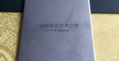 Xiaomin heinäkuun julkistustilaisuuden metallinen lehdistökutsu
