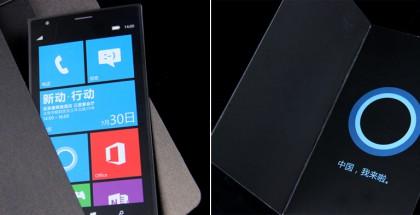 Kutsu Kiinan Microsoft-tapahtumaan, jossa Cortanan saapuminen oletettavasti julkistetaan
